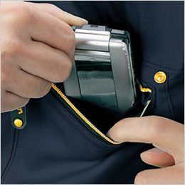 自重堂 55504 JAWIN 長袖シャツ 携帯電話収納ポケット
