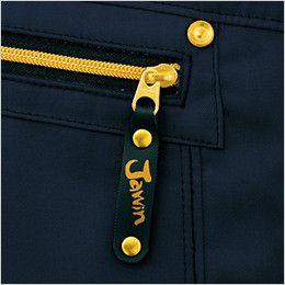 自重堂 55504 JAWIN 長袖シャツ オリジナルスライダー