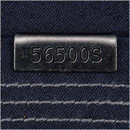自重堂 56500 [春夏用]JAWIN ストレッチ長袖ジャンパー メタルクリップ