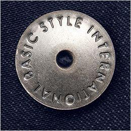 自重堂 56500 [春夏用]JAWIN ストレッチ長袖ジャンパー デザインボタン