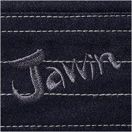 自重堂 56500 [春夏用]JAWIN ストレッチ長袖ジャンパー Jawinロゴ刺繍