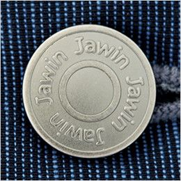自重堂 56602 [春夏用]JAWIN ストレッチノータックカーゴパンツ タックボタン
