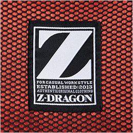 自重堂Z-DRAGON 71204 綿100%長袖シャツ 背ネーム