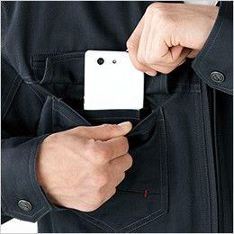 自重堂Z-DRAGON 71204 綿100%長袖シャツ 携帯電話収納ポケット