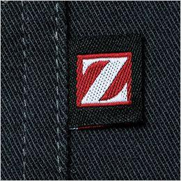 自重堂Z-DRAGON 71204 綿100%長袖シャツ ワンポイント