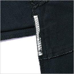 自重堂Z-DRAGON 71204 綿100%長袖シャツ 消臭&抗菌テープ