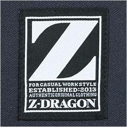 自重堂Z-DRAGON 71300 製品制電ジャンパー(JIS T8118適合) 背ネーム
