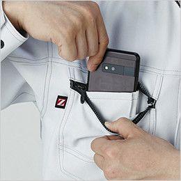 自重堂Z-DRAGON 71300 製品制電ジャンパー(JIS T8118適合) 携帯電話収納ポケット