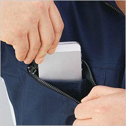 自重堂 71500 [秋冬用]Z-DRAGON 製品制電ツイル長袖ジャンパー 携帯電話収納ポケット