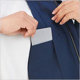 自重堂 71500 [秋冬用]Z-DRAGON 製品制電ツイル長袖ジャンパー 内ポケット