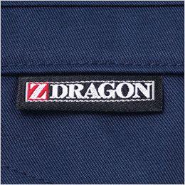自重堂Z-DRAGON 71501 製品制電ツイルノータックパンツ ワンポイント