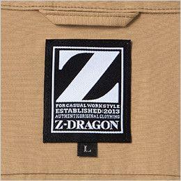 自重堂Z-DRAGON 74000 [春夏用]空調服 綿100% 長袖ブルゾン ブランドロゴの背ネーム