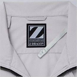 自重堂Z-DRAGON 74020 [春夏用]空調服 長袖ブルゾン 調整ヒモ
