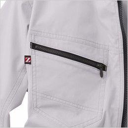自重堂Z-DRAGON 74020 [春夏用]空調服 長袖ブルゾン ファスナーポケット