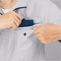 自重堂Z-DRAGON 74020 [春夏用]空調服 長袖ブルゾン フラップ付き二重ポケット