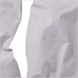 自重堂Z-DRAGON 74020 [春夏用]空調服 長袖ブルゾン ポケット