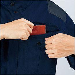 自重堂 74040 [春夏用]Z-DRAGON 空調服 制電 長袖ブルゾン 左胸 フラップ付き二重ポケット
