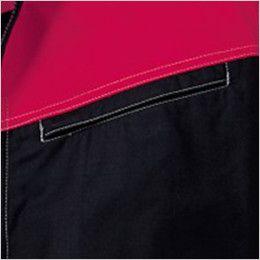 自重堂Z-DRAGON 74100SET [春夏用]空調服セット 長袖ブルゾン ポケット