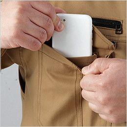 自重堂 75010 [春夏用]Z-DRAGON ストレッチ半袖ジャンパー 携帯電話収納ポケット