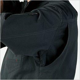 自重堂 75204 [春夏用]Z-DRAGON 綿100%長袖シャツ(男女兼用) アクションプリーツ