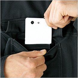 自重堂 75204 [春夏用]Z-DRAGON 綿100%長袖シャツ(男女兼用) 携帯電話収納ポケット