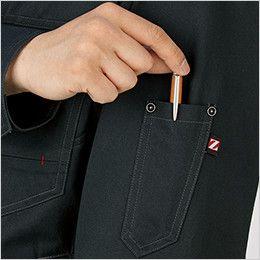 自重堂 75204 [春夏用]Z-DRAGON 綿100%長袖シャツ(男女兼用) ペン差し