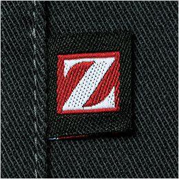 自重堂 75204 [春夏用]Z-DRAGON 綿100%長袖シャツ(男女兼用) ワンポイント