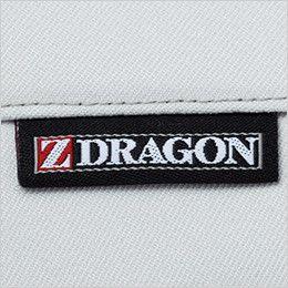 自重堂 75302 [春夏用]Z-DRAGON 製品制電ノータックカーゴパンツ(男性用) ワンポイント