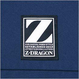 自重堂 75500 [春夏用]Z-DRAGON 製品制電長袖ジャンパー 背ネーム