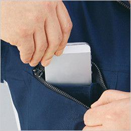 自重堂 75500 [春夏用]Z-DRAGON 製品制電長袖ジャンパー 携帯電話収納ポケット