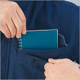 自重堂 75500 [春夏用]Z-DRAGON 製品制電長袖ジャンパー 二重ポケット