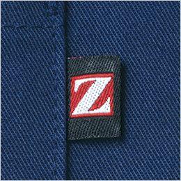 自重堂 75500 [春夏用]Z-DRAGON 製品制電長袖ジャンパー ワンポイント