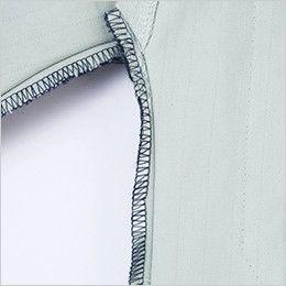 自重堂 82400 ブレバノプラスツイル難燃ブルゾン 消臭&抗菌テープ