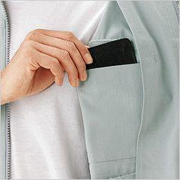 自重堂 82400 ブレバノプラスツイル難燃ブルゾン 内ポケット