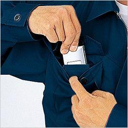 自重堂 84100 [春夏用]エコ 3バリュー 長袖ブルゾン(JIS T8118適合) 携帯電話収納ポケット