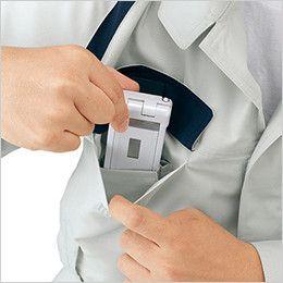 自重堂 85114 [春夏用]エコ製品制電半袖シャツ(JIS T8118適合) 携帯電話収納ポケット