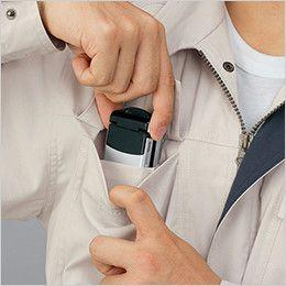 自重堂 85914 [春夏用]まるごとストレッチ 半袖シャツ 携帯電話収納ポケット
