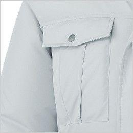 自重堂 87000SET [春夏用]空調服セット 長袖ブルゾン ポリ100% フラップポケット