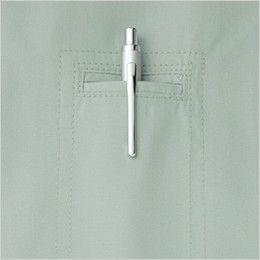 自重堂 87040 [春夏用]空調服 制電 長袖ブルゾン ペン差しポケット