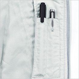 KU90510 [春夏用]空調服 長袖スタッフブルゾン(プラスチックドットボタン) ポリ100% 内ペン差し