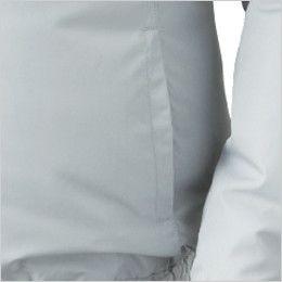 KU90510 [春夏用]空調服 長袖スタッフブルゾン(プラスチックドットボタン) ポリ100% ポケット