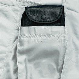 KU90510 [春夏用]空調服 長袖スタッフブルゾン(プラスチックドットボタン) ポリ100% バッテリー専用ポケット
