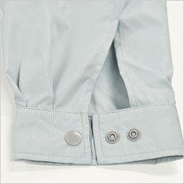 KU90510 [春夏用]空調服 長袖スタッフブルゾン(プラスチックドットボタン) ポリ100% Wボタン