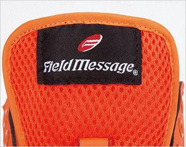 自重堂 S1161 Field Message メッシュセーフティスニーカー ブランドネーム