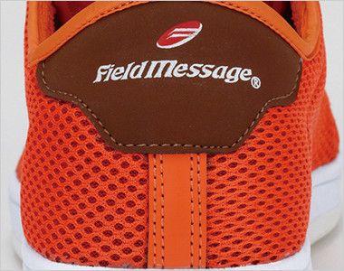 自重堂 S1161 Field Message メッシュセーフティスニーカー ブランドロゴプリント