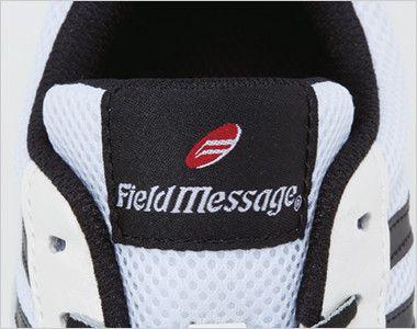 自重堂 S2181 Field Message セーフティーシューズ[ひもタイプ] スチール先芯 ブランドネーム