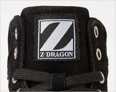 自重堂 S5163 Z-DRAGON ミドルカットセーフティスニーカー スチール先芯 ブランドネーム