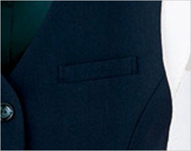 en joie(アンジョア) 11070 リーズナブルな価格が魅力!エコでおしゃれなベスト 無地 ポケット