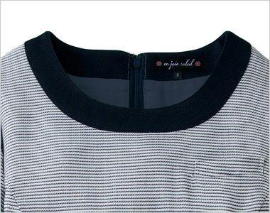 en joie(アンジョア) 66410 ボーダー×ネイビーが清楚な七分袖ワンピース(女性用) 太めの紺色パイピングで小顔効果のある襟元