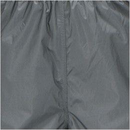 7720 カジメイク 東レ ブリザテック KJレインパンツ(男女兼用) ツッパリ感のない適度な深さの股上設計